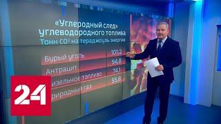 Евросоюз ставит Польшу на счётчик. Научпоп - Россия 24
