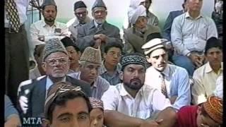 Urdu Khutba Juma on August 8, 1997 by Hazrat Mirza Tahir Ahmad
