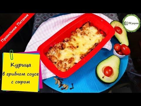 курица в ореховом соусе (сациви), рецепт приготовления