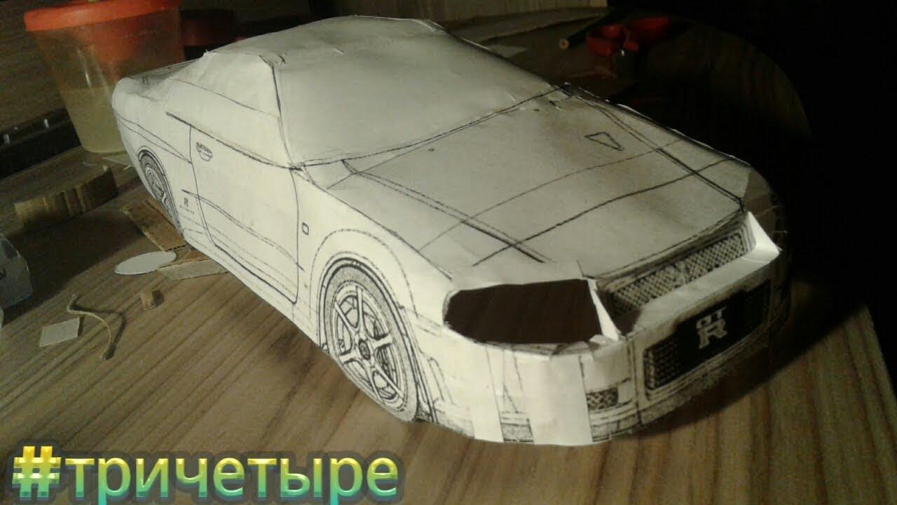 Как сделать модель машины фото 95
