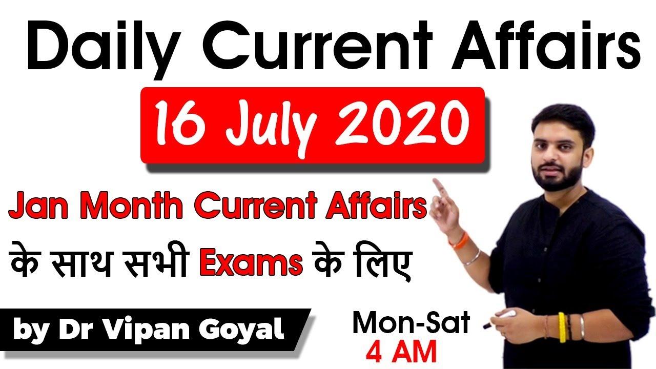 Daily Current Affairs-16 July 2020- July 2020 Current Affairs l Dr Vipan Goyal l Study IQ
