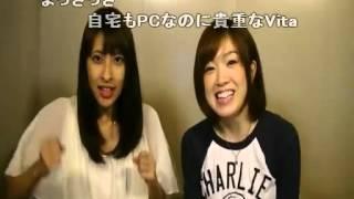 PSO2アークス広報隊!月曜日担当 齊藤夢愛 第18 回放送 齊藤夢愛 動画 18