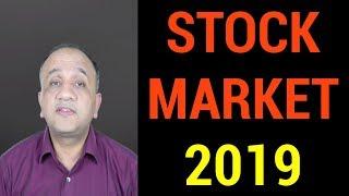 Stock Market 2019 - 7 Important Points (HINDI)