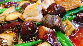 Chinese-style stewed eggplant, fried tofu and chicken thighs |