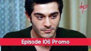 Pyaar Lafzon Mein Kahan Episode 106 Promo