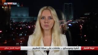 أنقرة وموسكو.. علاقات على سكة التطبيع