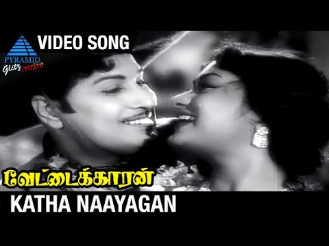 mgr tamil mp4 video songs free download