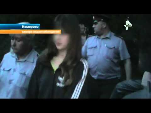 Трех девушек –подростков осудили за жесткое убийство пенсионера в Кемерово