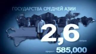 Статистика потребления алк.России.avi