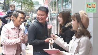 【足本版  超浪漫】陳柏宇陪你霸氣過情人節