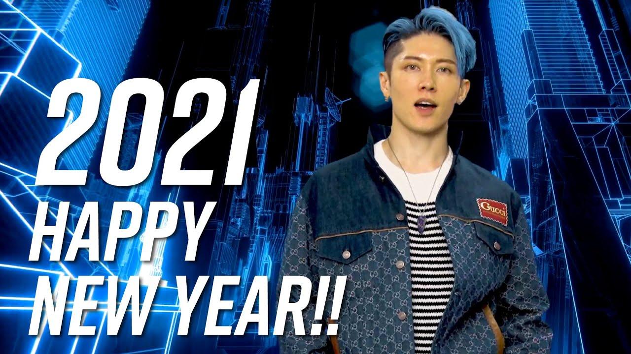 【謹賀新年】2021 HAPPY NEW YEAR!!