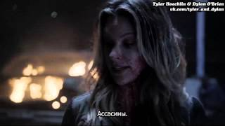 Официальный трейлер к 4 сезону Волчонка