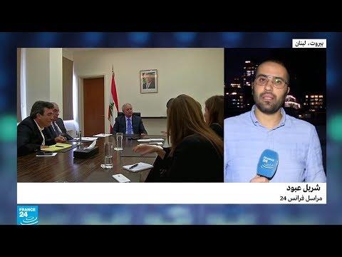 شربل عبود: موافقة الحريري على تسمية الصفدي رئيسا للحكومة جاءت -مشروطة-  - نشر قبل 52 دقيقة