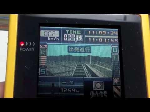 gbc 電車でgo 初級 山陰本線 youtube