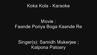 Koka Kola - Karaoke - Faande Poriya Boga Kaande Re (2011) - Samidh Mukerjee & Kalpona Patoary