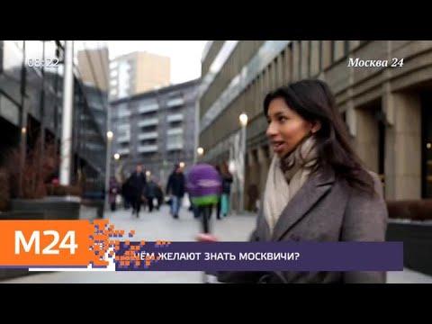 Смотреть фото Когда в Москве пройдет следующий книжный фестиваль - Москва 24 новости россия москва