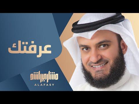 araftok---mishari-alafasy-|-al-murattel-2018