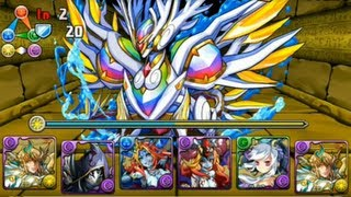 Puzzle & Dragons, Mythic Stone Dragon Cave - Rainbow Stone Magic Dragon. Lucifer team. 虹石の魔龍 ルシファーPT