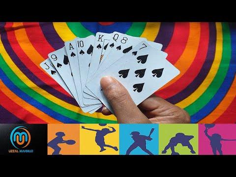 Call Bridge Game || How To Play Call Bridge || কার্ড খেলা