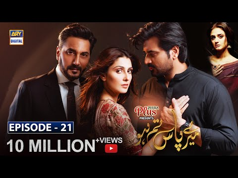 Meray Paas Tum Ho Episode 21 [Subtitle Eng] Presented by Zeera Plus- ARY Digital Drama 4 Jan 2020