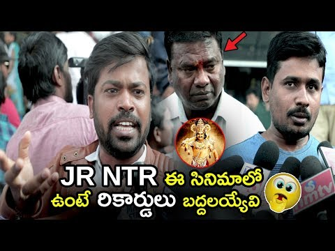 Jr Ntr Fans Dissapointed With NTR Kathanayakudu Movie || Jr Ntr Fans Review On Ntr Biopic || LATV