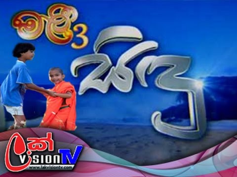 Sidu | Episode 1187 01st March 2021