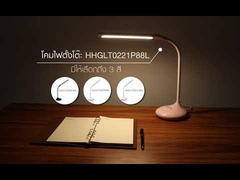 """Panasonic LED Desk Lamp """"HHGLT0221P88L"""""""