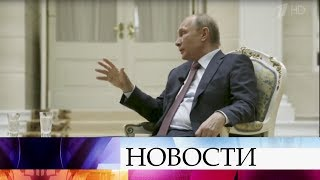 Вторая часть документального фильма Оливера Стоуна «Путин» вышла вамериканский эфир.