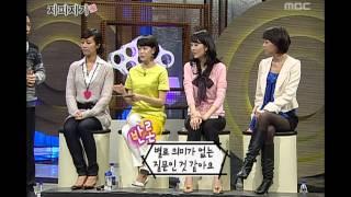 jipijigi-baek-ji-young-04