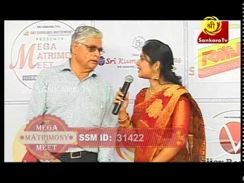 Sri Sankara Matrimony's Mega Matrimony Meet - Brahmin Swayamvara