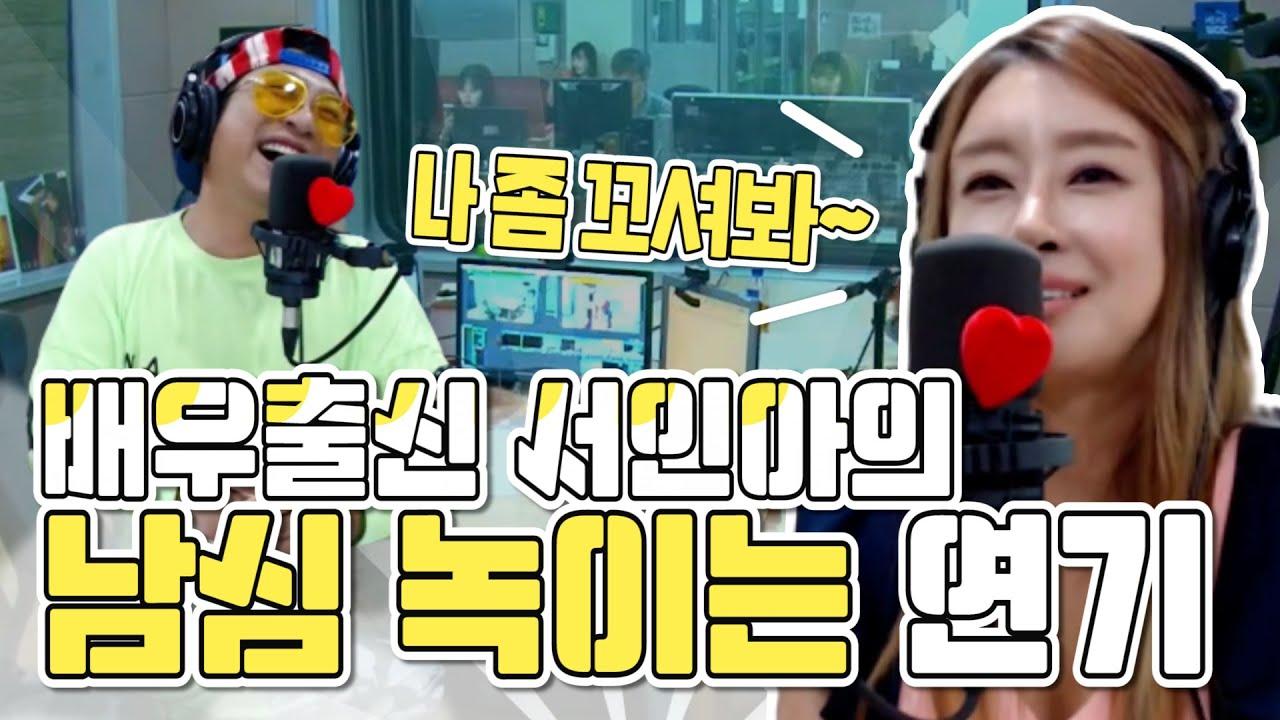 트롯계 디바 서인아, 알고 보니 아역배우 출신이었다?! 나건필을 들었다놨다 하는 엄청난 연기!