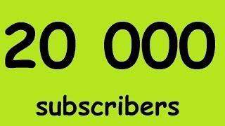 20 000 подписчиков на канале Bebris English. Английский язык