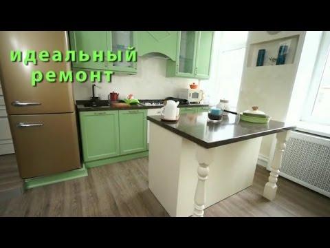 Кухня-гостиная для Натальи Аринбасаровой. ИДЕАЛЬНЫЙ РЕМОНТ [06.08.2016]