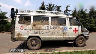 《生活改造家》第10期预告:一辆满是痛点的救援车 首次车辆改造能否成功?【东方卫视官方高清】
