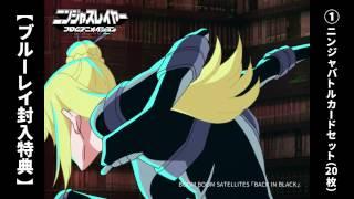 8月26日発売! Blu-ray&DVD「ニンジャスレイヤー フロムアニメイシヨン...