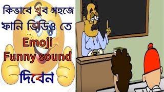 Creating Bangla Funny Dubbing Video in camtasia studio   Make Funny Dubbing Video bangla toutorial