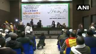 Protests at RSS Muslim wing's pro-CAA event. Watch | Oneindia News