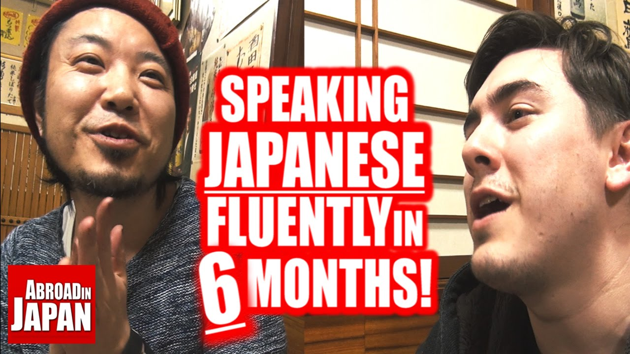 Japanese tradition dating youtube