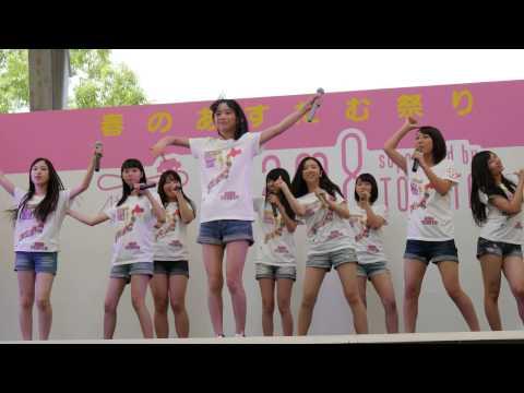 【4K】AKB48チーム8「恋するフォーチュンクッキー」あすたむらんど徳島