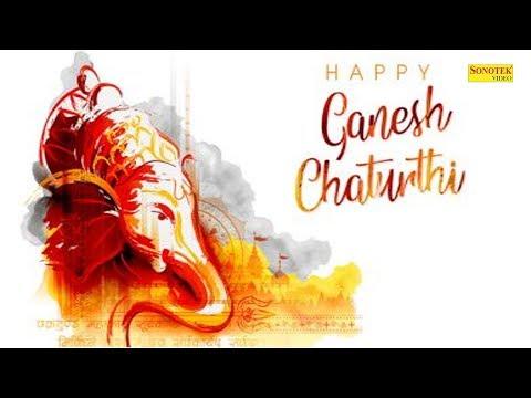 गणेश-चतुर्थी-स्पेशल-भजन-  -ganesh-bhajan- -ganpati-bappa-morya- -latest-ganesh-bhajan-2019