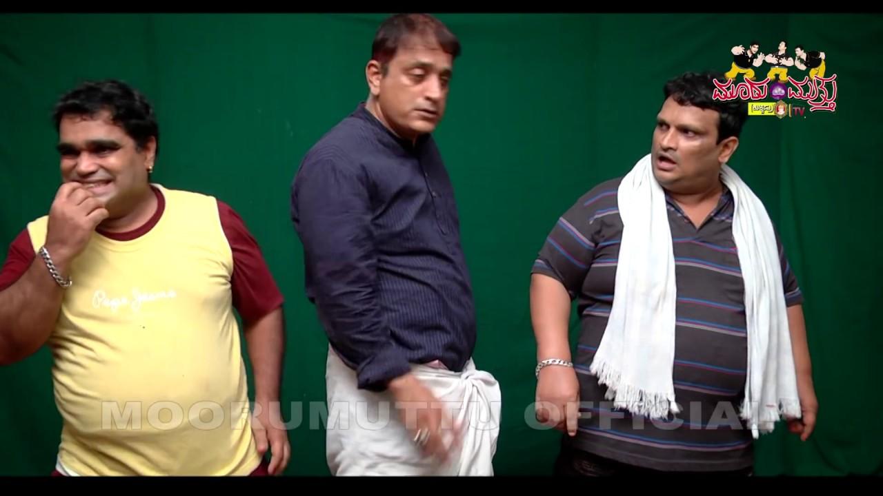 ಬುಲೆಟ್ ಚಕ್ರಕ್ಕೆ ಸಿಲುಕಿ|ಅಪ್ಪಚ್ಚಿಯಾದ ಬಟಾಟೆ ಬೊಂಡ|ಭಾಗ2 Bullet #hasya #comedy #DRAMA
