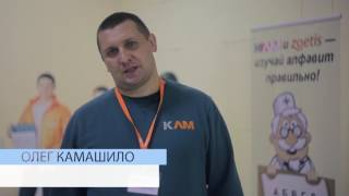 Вакцина ВанШотУльтра 8(Ветеринар компании «КЛМ» Олег Камашило рассказывает о вакцине ВанШотУльтра 8 Вакцина для профилактики..., 2017-02-23T12:23:04.000Z)