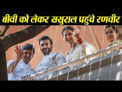 Deepika Padukone & Ranveer Singh spotted at their Bangalore house for Reception | FilmiBeat
