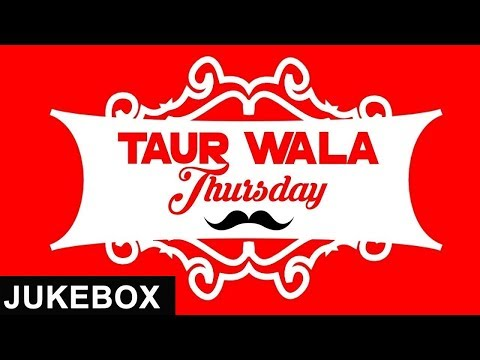 Taur Wala Thursday | White Hill Music