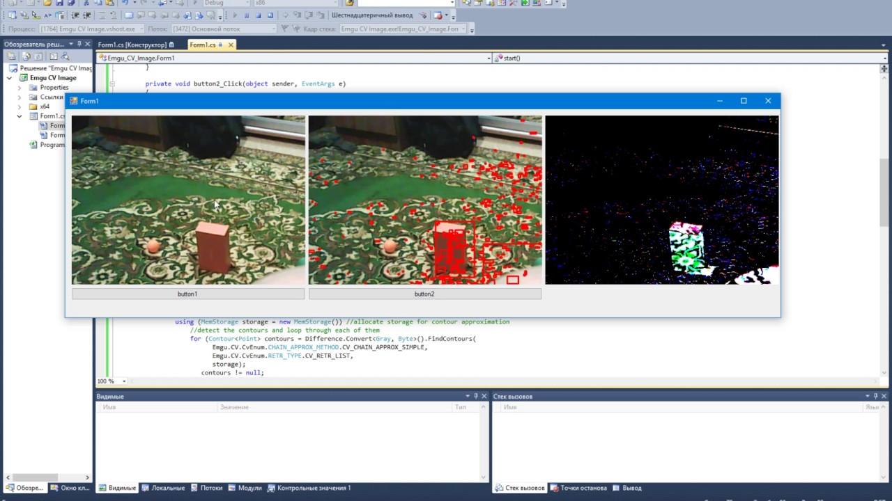 emgu cv  c  compare images
