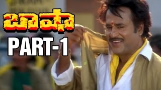 Baasha Telugu Movie | Part 1/11 | Rajinikanth | Nagma | Raghuvaran