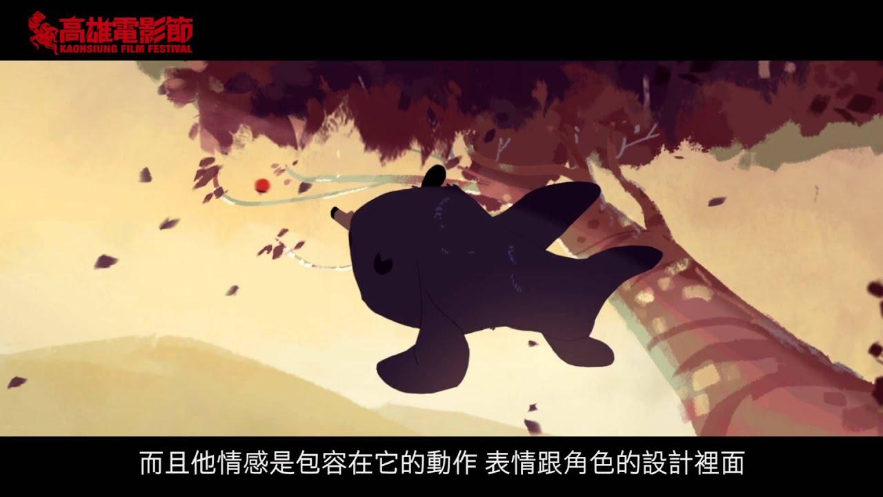 馬匡霈推薦:黑熊阿墨 - YouTube