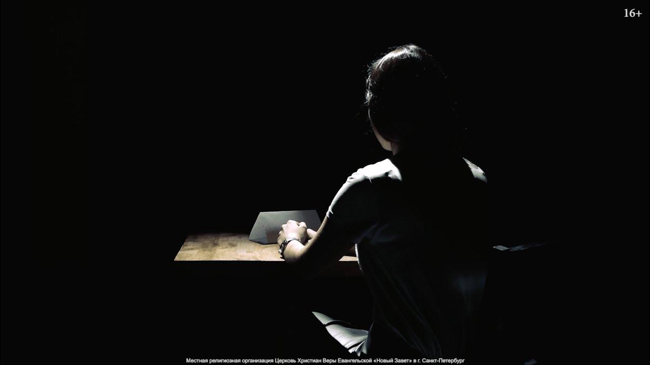 «Память» Документальный спектакль