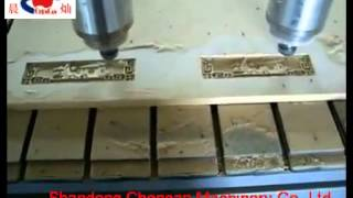 Гравировальный станок с чпу -cnc Wood Pattern Engraving Carving Machine With Two Head