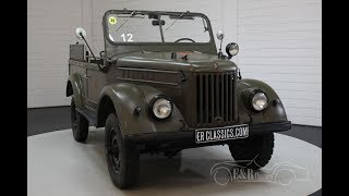 GAZ model 69 1969-VIDEO- www.ERclassics.com